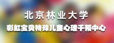 """彩(cai)虹����e�k第三��(jie)""""彩(cai)虹杯""""趣味�\���"""